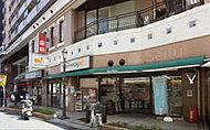 グルメシティ町屋店 約950m(徒歩12分)
