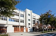 大阪市立喜連西小学校 約730m(徒歩10分)
