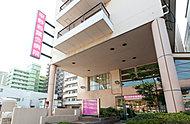 平野若葉会病院 約1,450m(徒歩19分)
