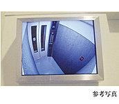 エレベーター内の様子を、1階エレベーターホールのモニターで確認できます。
