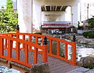 区立堅川河川敷公園 約270m(徒歩4分)