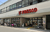 フレスコ山科店 約300m(徒歩4分)