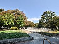 東野公園 約1,010m(徒歩13分)