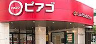 ピアゴ ラ フーズコア黒川店 約1,220m(徒歩16分)