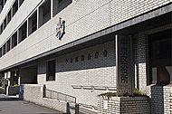 中京区役所 約230m(徒歩3分)