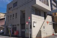 京都西洞院三条郵便局 約230m(徒歩3分)