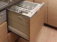 食器の出し入れがしやすいスライド式食器洗い乾燥機。手洗いに比べて1回あたりの使用水量約1/7の、省エネタイプです。