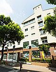 神戸市立神戸生田中学校 約590m(徒歩8分)