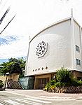 神戸市中華同文学校 約350m(徒歩5分)