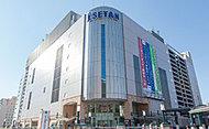 伊勢丹府中店 約3,270m(自転車14分)