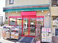 まいばすけっと 西瑞江5丁目店 約340m(徒歩5分)