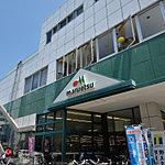 マルエツ松江店 約690m(徒歩9分)