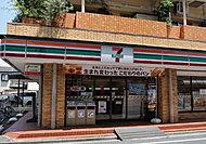 セブンイレブン江戸川松江南店 約150m(徒歩2分)