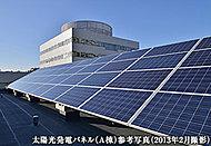 自走式駐車場棟屋上には、太陽光発電パネルを設置。発電した電気を共用部の一部の照明や空調等に活用することで、地球環境に優しい街を目指しています