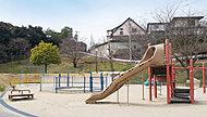 寺塚公園 約300m(徒歩4分)