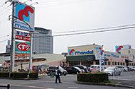 万代/八尾店 約270m(徒歩4分)