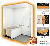 浴室全体を保温材で包み込む「パーフェクト保温」