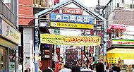 神田西口商店街 約390m(徒歩5分)