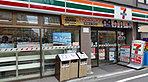 セブンイレブン阿佐谷北仲通り 約300m(徒歩4分)