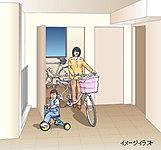 玄関横には、扉付きの「サイクルポート」を。たとえ高層階でも自転車と一緒に上がってこられるので、荷物が多い場合も快適です。※一階住戸