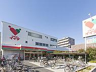 コモディイイダ東糀谷店 約960m(徒歩12分)