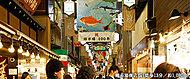 錦市場商店街 約1,080m(徒歩13分)