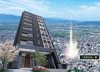 【「近鉄奈良」駅徒歩9分】 大通りから奥まった静かな地に誕生する全43戸の私邸