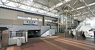 愛知環状鉄道「新豊田」駅 約1,600m(車3分)