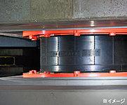 地震時の二次被害を抑える免震構造。建物の基礎構造には、先進のブリヂストン社製の免震システムを採用。