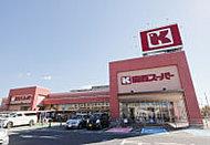 関西スーパー 奈良三条店 約480m(徒歩6分)