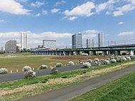 多摩川緑地 約1110m(徒歩14分)