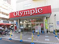 オリンピック三ノ輪店 約455m(徒歩6分)