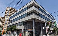天王寺郵便局 約230m(徒歩3分)