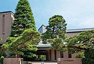 大谷記念美術館 約560m(徒歩7分)