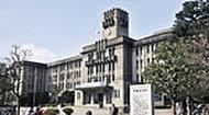 京都市役所 約490m(徒歩7分)