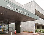 戸塚スポーツセンター 約500m(徒歩7分)