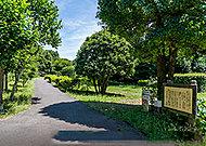調布市立入間公園 約400m(徒歩5分)