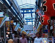 天神橋筋商店街 約590m(徒歩8分)