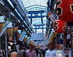 天神橋筋商店街 約460m(徒歩6分)