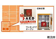 不在時に届けられた荷物を保管できる宅配ボックスをメールコーナーに設置。また、緊急時のためのAEDを設置しました。
