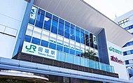 JR「田端」駅 約720m(徒歩9分)
