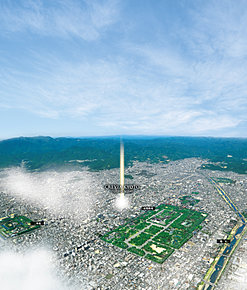現地周辺の航空写真/平成28年3月撮影したものにCG処理を施したもので実際とは異なります。