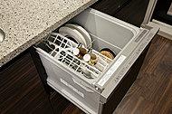 食事の後片付けに重宝する食器洗い乾燥機を標準装備。家事の時間が短縮でき、ゆとりある暮らしが楽しめます。