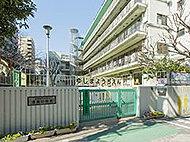 区立湯島幼稚園 約90m(徒歩2分)