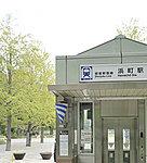 浜町駅 約30m(徒歩1分)