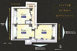 ワンフロアに3住戸のみの設定とした全邸角住戸の贅沢なレイアウト。住まいは明るい陽ざしに恵まれるワイドスパン設計とし、眺望が愉しめるゆとりあるバルコニーとともに陽光をふんだんに採り入れるワイドサッシを採用しました。※13階は2住戸となります。