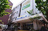 富士幼稚園・小学校 約140m(徒歩2分)