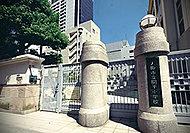 市立開平小学校 約860m(徒歩11分)