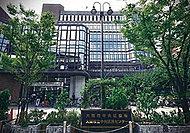 大阪市中央区役所 約1,040m(徒歩13分)