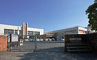 花鶴小学校 約1,040m(徒歩13分)